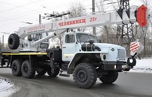 Автокран Челябинец